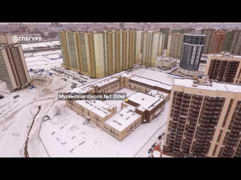 """Квартиры в ЖК """"Мой город"""" в (СПБ), Всеволожский район"""