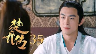 Nonton           Princess Agents 35  Tv38  Eng Sub                                                            Film Subtitle Indonesia Streaming Movie Download