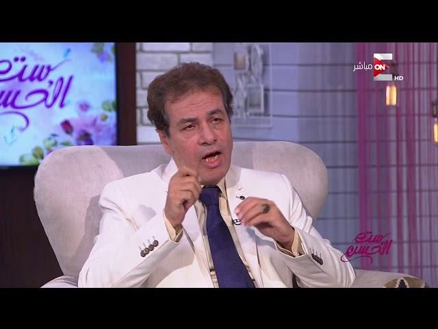 """ست الحسن - """"د. علاء قوقة"""" وفكرة شخصيته الغريبة في مسلسل """"فوق السحاب"""""""