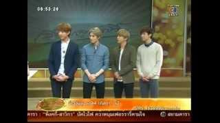 13/05/03 CH3 Morning News เรื่องเล่าเช้านี้ CNBLUE
