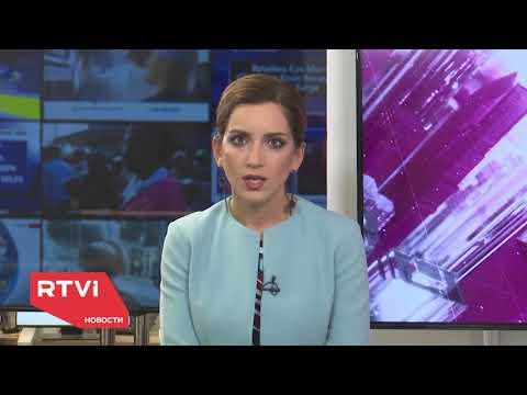 Новости от 14.06.18 с Екатериной Котрикадзе - DomaVideo.Ru