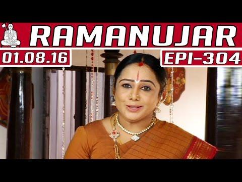 Ramanujar-Epi-304-01-08-2016-Kalaignar-TV