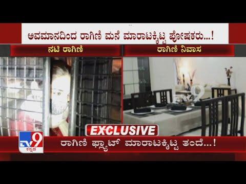 Ragini Dwivedi's house for sale as parents upset over daughter's arrest