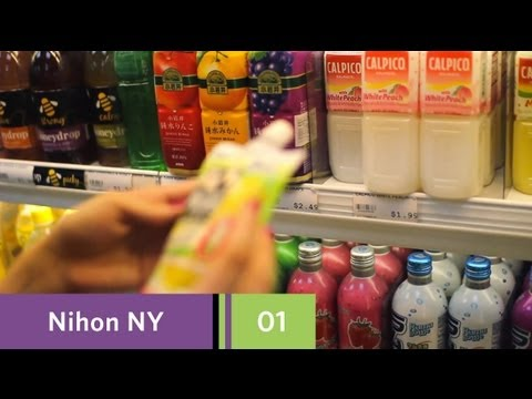 Nihon New York - Episode 01