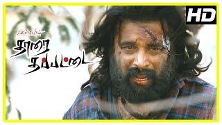 Video Tharai Thappattai Climax Scene | Varalaxmi passes away | Sasikumar seeks revenge | Bala | Ilayaraja MP3, 3GP, MP4, WEBM, AVI, FLV Desember 2018