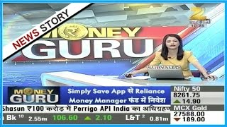 MONEY GURU | Top features of reliance simply save application | Part 1