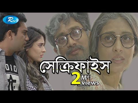 Download Sacrifice | সেক্রিফাইস | Jovan | Mehazabien | Rtv Drama Special HD Mp4 3GP Video and MP3