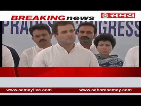 Rahul Gandhi met dalit families and attacked on PM Modi in Una