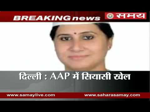 Vandana Kumari resigned as Delhi assembly deputy speaker