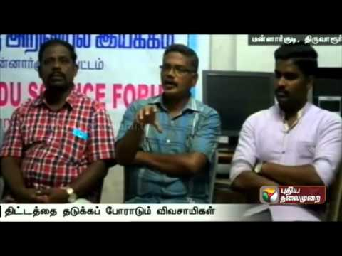 Tamilnadu-Pollution-Control-Board-should-conduct-an-extensive-opinion-seeking-meeting
