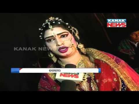 Video Crowd of Jatra Lovers In Khandagiri Mela To Enjoy Shows download in MP3, 3GP, MP4, WEBM, AVI, FLV January 2017