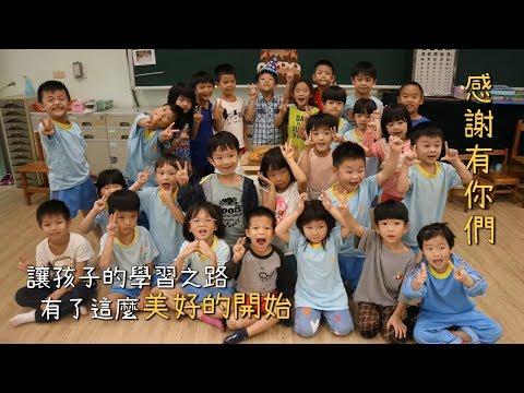 劉雨家-《2019憶起教師節》徵件票選活動