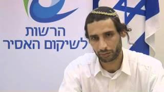 אין כמו יהדות: ראיון עם יניב בן דוד, לשעבר בוסמן אבו-רס