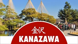 Kanazawa Japan  city photo : Discover Kanazawa City - Japan
