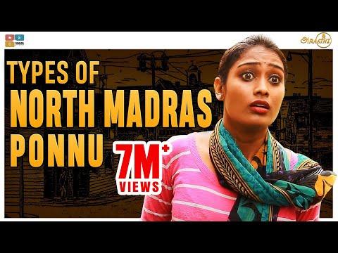 Types of North Madras Ponnu || Poornima Ravi || Tamada Media || Araathi