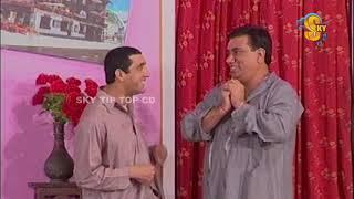 Video Zafri Khan and Nida Choudhary Nasir Chinyoti Stage Drama Full Comedy Clip | Pk Mast MP3, 3GP, MP4, WEBM, AVI, FLV November 2018