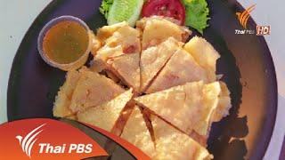 Foodwork - ไก่เคยูเบตง