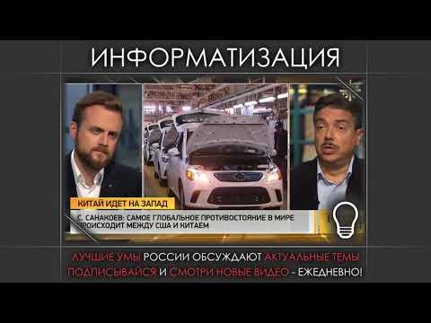 Ну все доскакалuсь nuндосы Ҝuтай прuжал 3аnад - DomaVideo.Ru