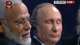 All Modi and Putin Fans must watch this Joint press conference ! Bring some Burnol for Pakistanis