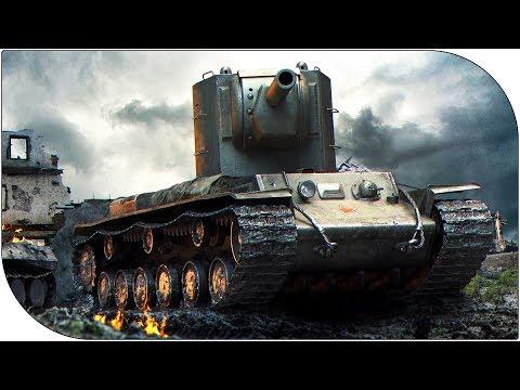 Вечерний стрим по World of Tanks