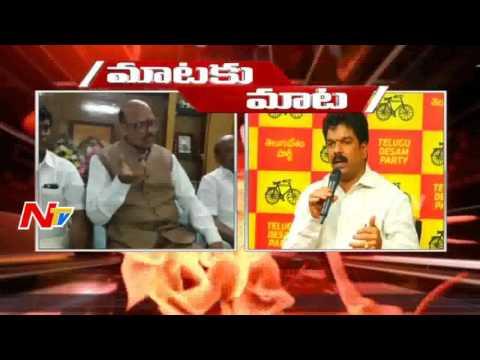MP TG Venkatesh vs MLA Bonda Uma || Mataku Mata
