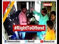 Right to Offend: Arrogant cases of Netas - Video