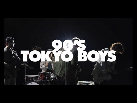 , title : 'OKAMOTO'S 『90'S TOKYO BOYS』MUSIC VIDEO'