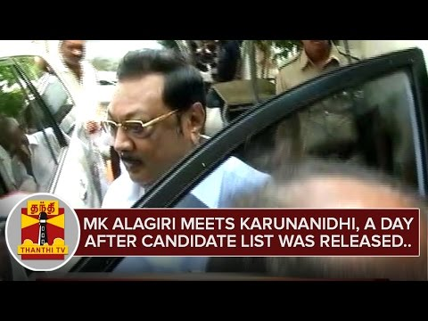 MK-Alagiri-meets-Karunanidhi-a-day-after-Candidates-List-was-Released-ThanthI-TV