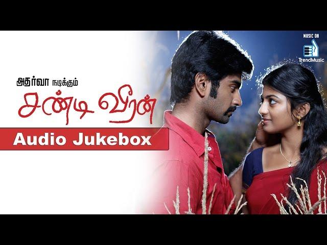 Chandi Veeran New Tamil Movie Audio Jukebox