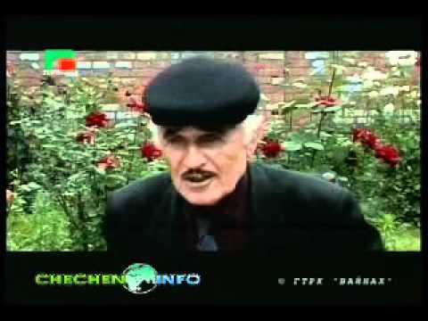 д.ф. Дикая дивизия. Чеченский полк.