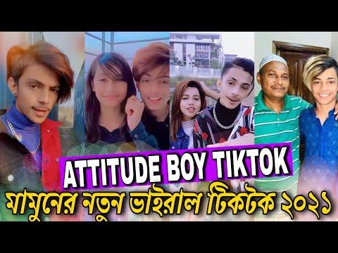 Prince Mamun This Week TikTok | MAMUN TikTok | prince mamun new tiktok|mamun like video|mamun tiktok