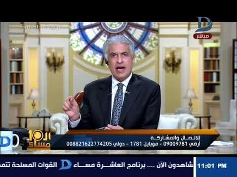 وائل الإبراشي: من حق ناهد السباعي أن تغضب من محمد رمضان