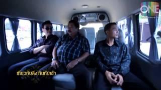 Food Prince 27 January 2013 - Thai Food