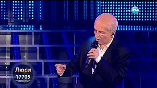 Lusi - Жалба За Младост (Като Две Капки Вода) (Todor Kolev Cover) music video