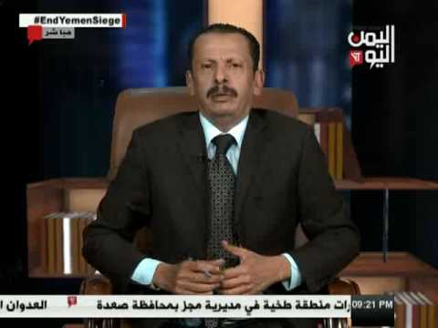اليمن اليوم 12 3 2017