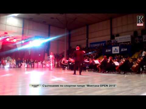"""Състезание по спортни танци """"Монтана OPEN 2015"""""""