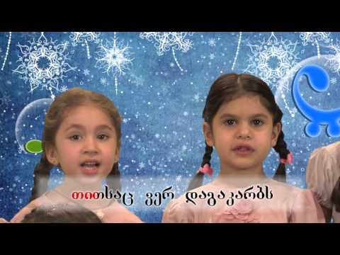 სიმღერით ვსწავლობთ კითხვას –მერცხალი