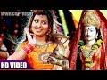 Sabse Sunder Maa   Jai Mata Di   Usha Mangeshkar   NEW DEVI GEET 2017   HD VIDEO