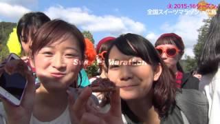 広島大会動画