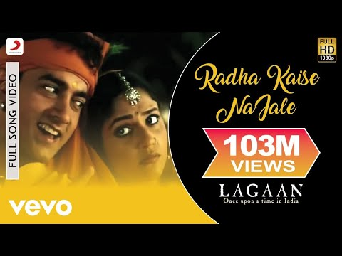 Video Radha Kaise Na Jale - Lagaan | Aamir Khan | Gracy Singh download in MP3, 3GP, MP4, WEBM, AVI, FLV January 2017