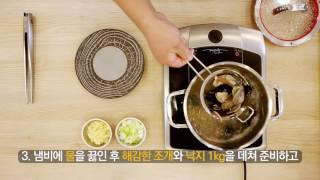 [WMF Recipe] - 경상도식 해물잡채