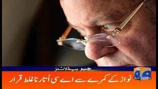 Geo Headlines 12 AM | Nawaz Sharif Ke Kamre Se AC Utarna Ghalat Qarar | 28th July 2019