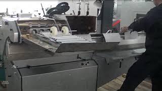 Saddle stitching machine youtube video