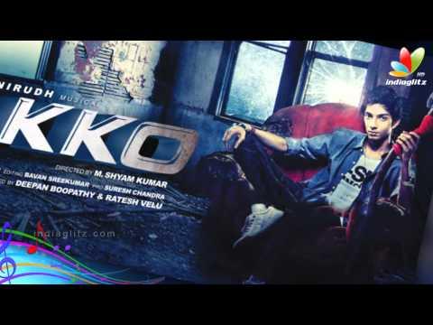 Aakko Movie - Enakenna Yaarum Song Review | Anirudh Single Track Launch