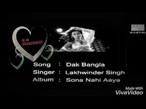 Video Dak bangla punjabi song dj sk download in MP3, 3GP, MP4, WEBM, AVI, FLV January 2017