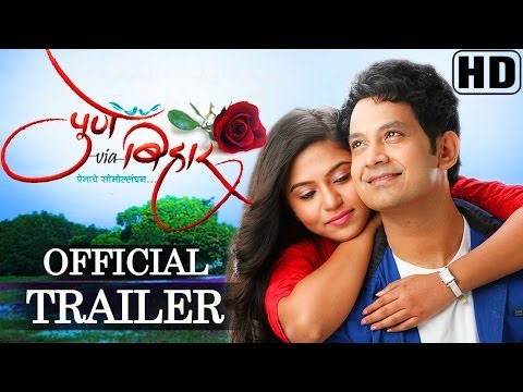 UMESH - Check out the exclusive theatrical trailer of