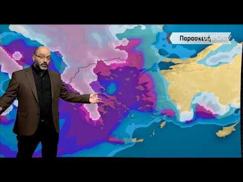 "Video - Η σειρά του ""Φοίβου"": Κακοκαιρία διαρκείας, με βροχές, καταιγίδες και θυελλώδεις ανέμους"