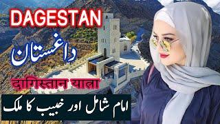 Video Travel To Dagestan   History Documentary in Urdu And Hindi   Spider Tv   داغستان کی سیر MP3, 3GP, MP4, WEBM, AVI, FLV Oktober 2018