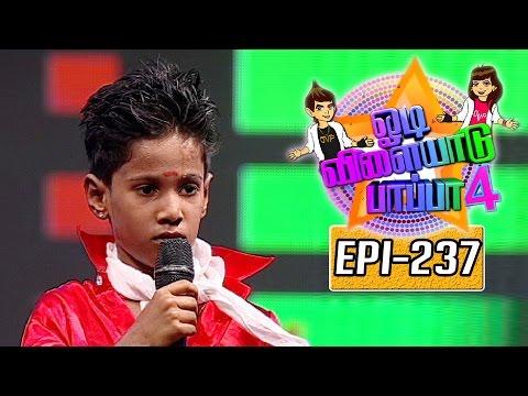 Odi-Vilayadu-Pappa-Season-4-Epi-237-Rishikesh-14-07-2016-Kalaignar-TV