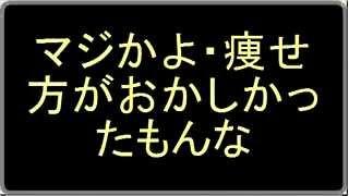 【セクシー女優】麻美ゆま、がんを告白!【ゆまちん】